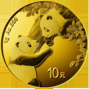 Panda 1 g
