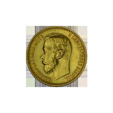 5 Rubeľ Mikuláš II. Rusko