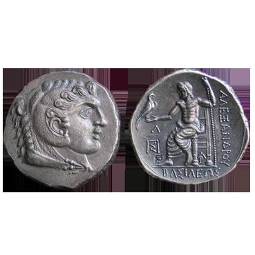 Tetradrachma Alexander Veľký (posmrtná razba) Grécko - cínová replika